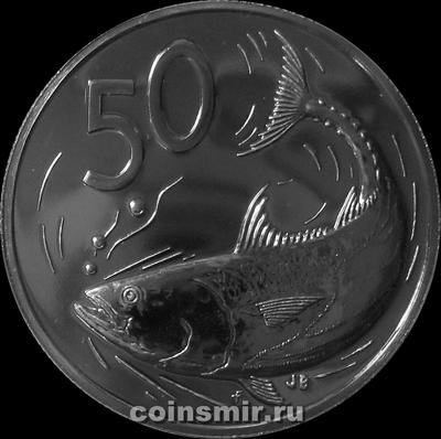 50 центов 1975 острова Кука. Тунец.