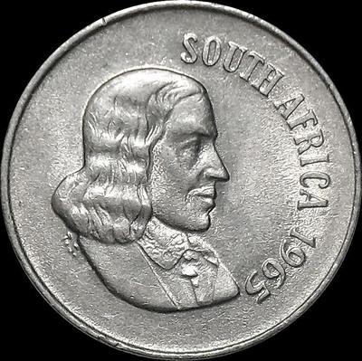 10 центов 1965 Южная Африка. Ян ван Рибек. Английская надпись.
