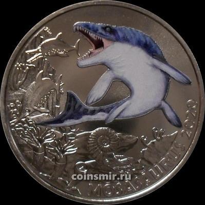 3 евро 2020 Австрия. Мозазавр.