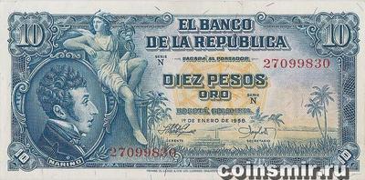 10 песо 1958 Колумбия.