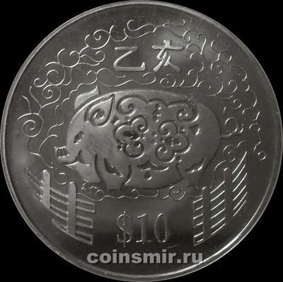 10 долларов 1995 Сингапур. Год свиньи.