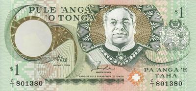 1 паанга 1995 Тонга.