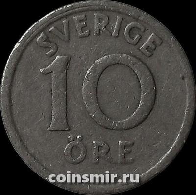 10 эре 1920 Швеция.