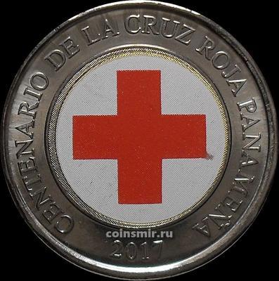1 бальбоа 2017 Панама. 100 лет Красному кресту.