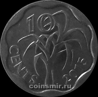 10 центов 2015 Свазиленд.