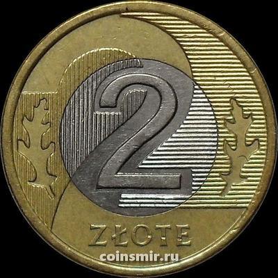 2 злотых 2009 Польша.