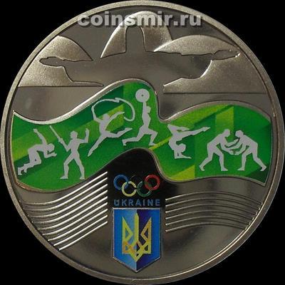 2 гривны 2016 Украина. Олимпиада в Рио-де-Жанейро 2016.