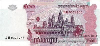 500 риелей 2004 Камбоджа.
