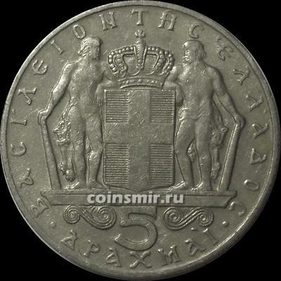 5 драхм 1970 Греция.