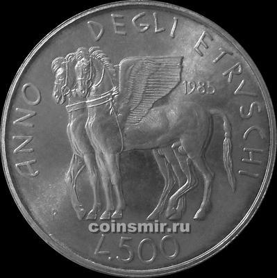 500 лир 1985 Италия.  Этрусская культура.