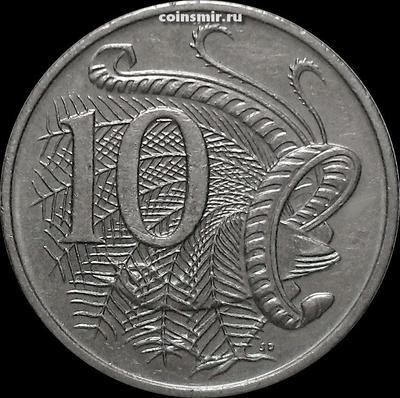 10 центов 1994 Австралия. Лирохвост.