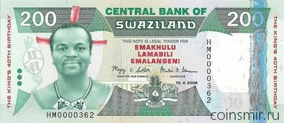 200 эмалангени 2008 Свазиленд. 40 лет Королю и независимости.