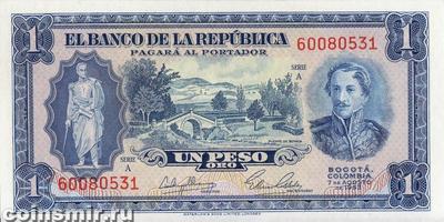 1 песо 1953 Колумбия.