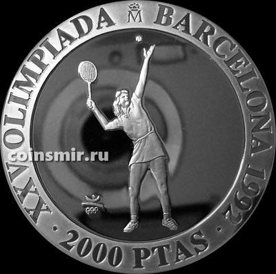 2000 песет 1991 Испания. Олимпиада в Барселоне 1992. Большой теннис.