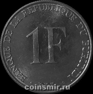 1 франк 1980 Бурунди. (в наличии 2003 год)