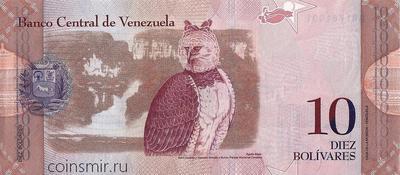 10 боливаров  2011 Венесуэла.