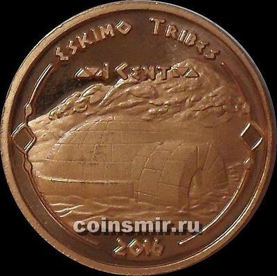 1 цент 2016 Эскимосы.
