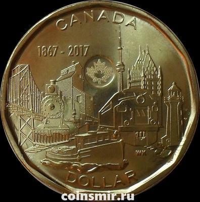 1 доллар 2017 Канада. 150 лет Конфедерации.