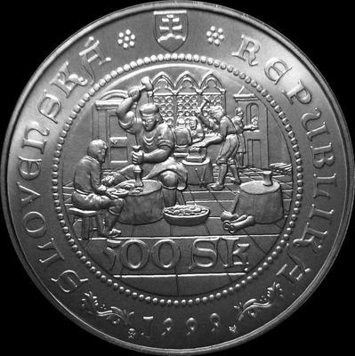 500 крон 1999 Словакия. Первый талер в Кремнице, 500 лет.