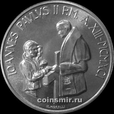 1000 лир 1991 Ватикан.