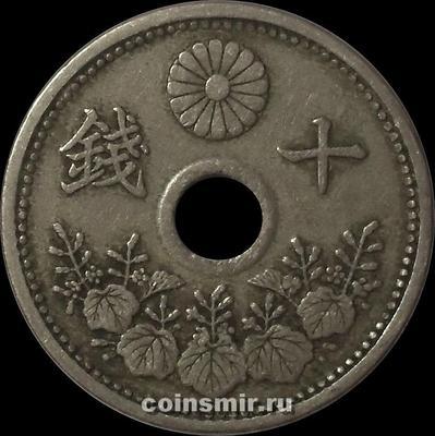 10 сен 1922 Япония.