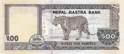 500 рупий 2016 Непал. Тигр.