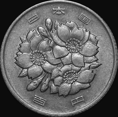 100 йен 1973 Япония.