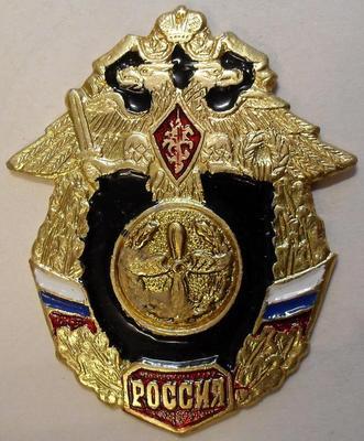Знак Россия. ВВС.