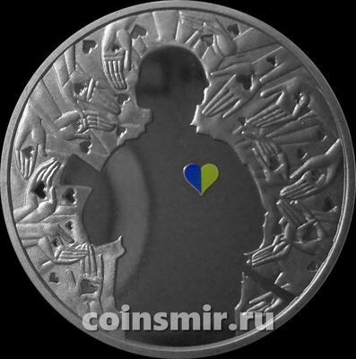 5 гривен 2016 Украина.  Украина начинается с тебя.