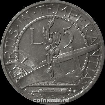 5 лир 1938 Сан-Марино.