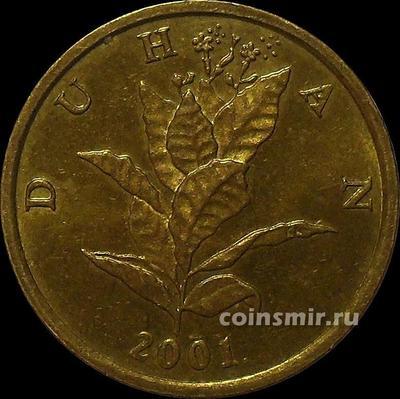 10 лип 2001 Хорватия. Табак обыкновенный.