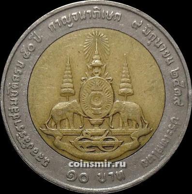 10 бат 1996  Таиланд. 50-летие правления короля Рамы IX. VF