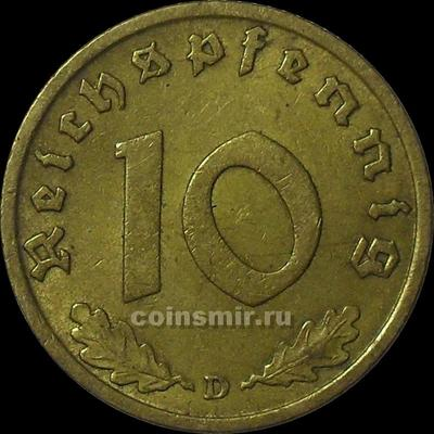 10 пфеннигов 1938 D Германия.