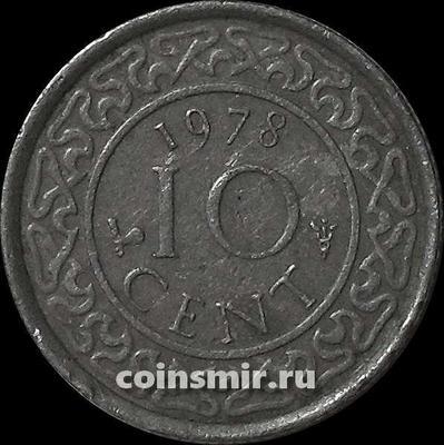 10 центов 1978 Суринам. (в наличии 1974 год)