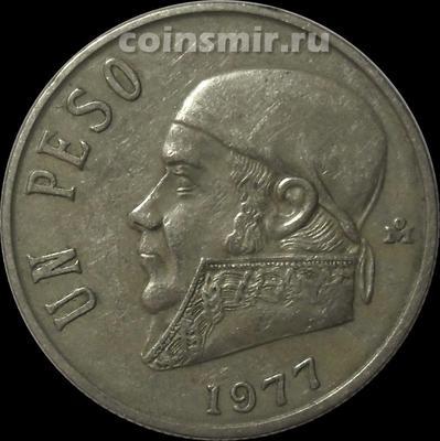 1 песо 1977 Мексика. Хосе Мария Морелос.