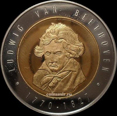 Жетон Людвиг ван Бетховен. Европейский Союз.