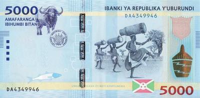 5000 франков 2015 Бурунди.