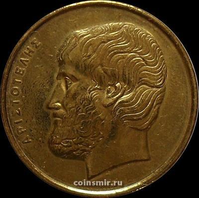 5 драхм 2000 Греция. Аристотель.