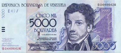 5000 боливаров 2002 Венесуэла.
