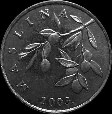 20 лип 2003 Хорватия. Маслины.