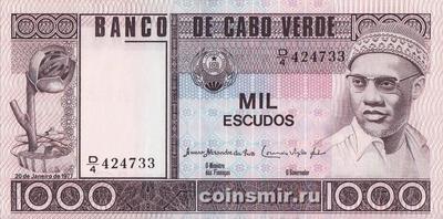 1000 эскудо 1977 Кабо-Верде.