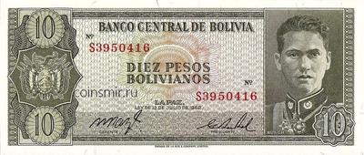 10 боливиано 1962 Боливия.
