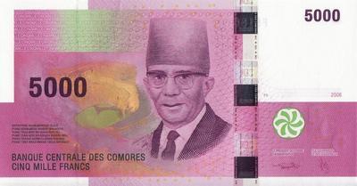 5000 франков 2006 Коморские острова.