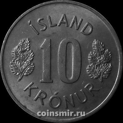 10 крон 1973 Исландия.