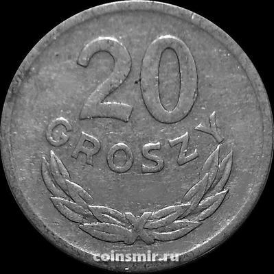20 грошей 1973 Польша. Со знаком монетного двора.