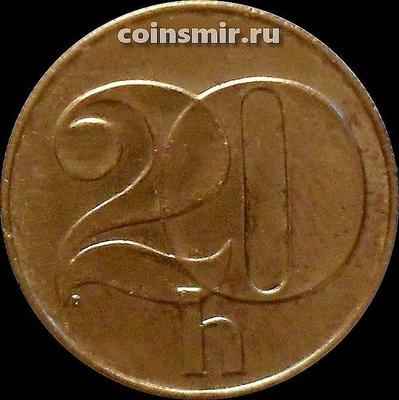 20 геллеров 1992 Чехословакия.
