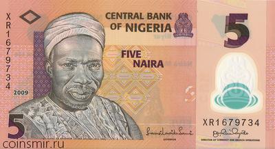 5 найра 2009 Нигерия.