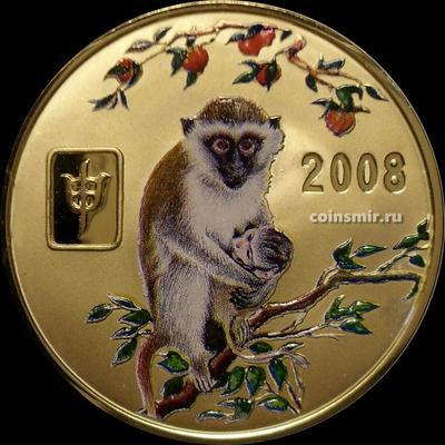 20 вон 2008 Северная Корея. Год обезьяны.