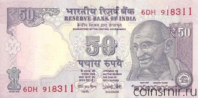 50 рупий 2017 Индия.