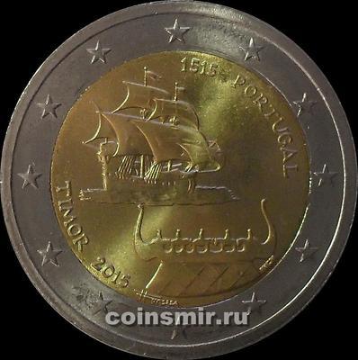 2 евро 2015 Португалия. Открытие Португальского Тимора в 1515 году.